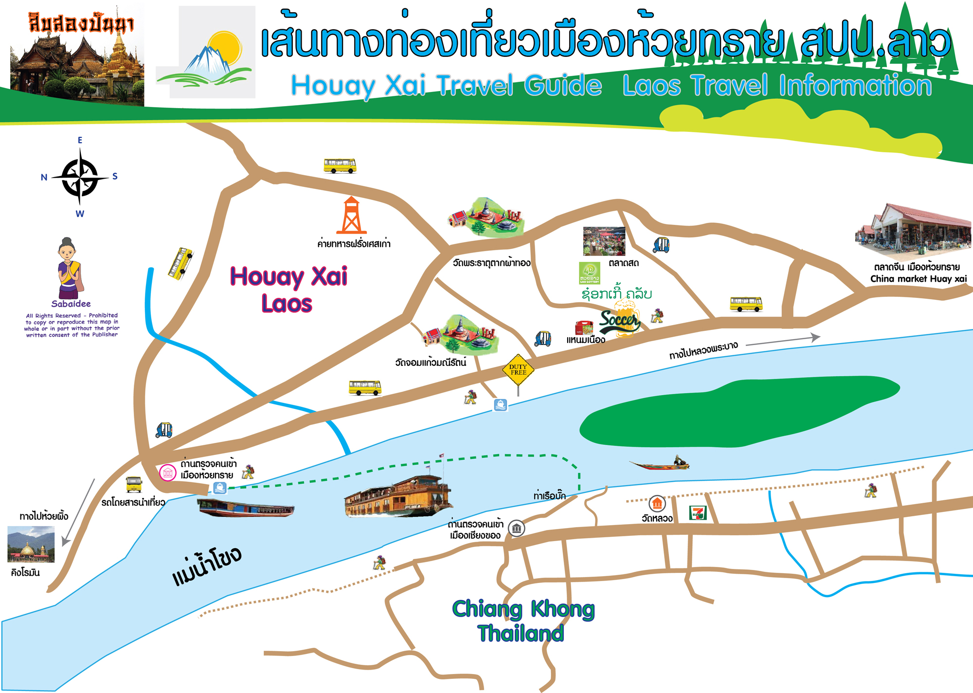 HouayXai Laos Tourist – Tourist Map Laos